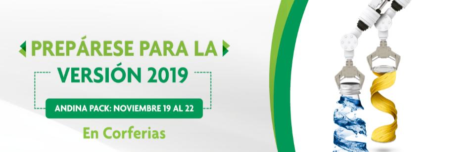 제 15 회 콜롬비아 국제 포장 산업 전시회