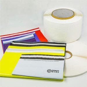 사용자 지정 실리콘 익스프레스 가방 씰링 테이프